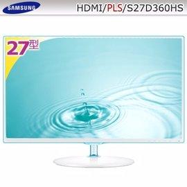 SAMSUNG S27D360HS 27型PLS寬螢幕