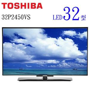 TOSHIBA東芝 32吋液晶顯示器(32P2450VS)