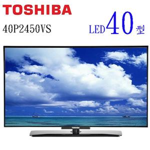 TOSHIBA東芝 40吋液晶顯示器(40P2450VS)