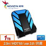 ADATA威剛 Durable HD710 1TB(藍、黃、黑) USB3.0 2.5吋軍規防水防震行動硬碟