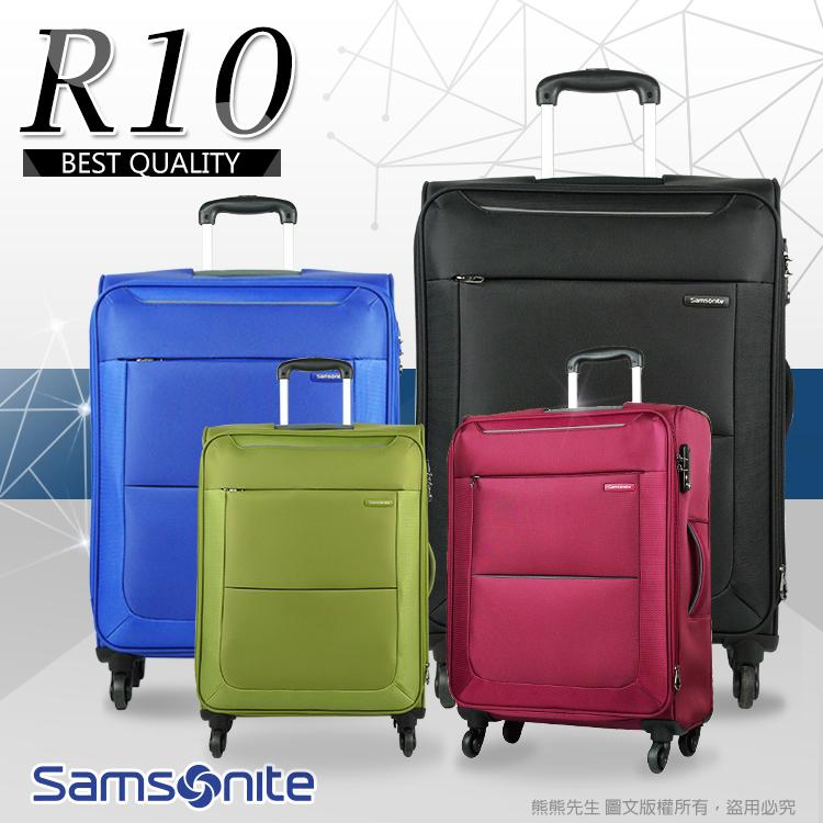 《熊熊先生》2016推薦特賣款Samsonite新秀麗R10頂級輕量商務箱(3KG)可加大行李箱登機箱20吋+送好禮