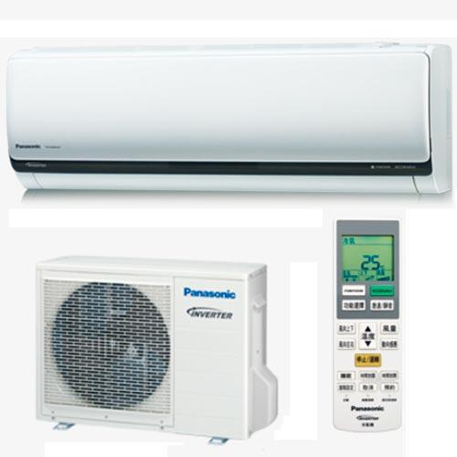 PANASONIC 國際 變頻冷暖冷氣 CU-LX50VHA2/CS-LX50VA2 頂級旗艦型LX高EER系列