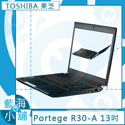 TOSHIBA Portege R30-A-00J002 Core i5-4210M ∥ 筆記型電腦【贈原廠包送滑鼠】三年保固