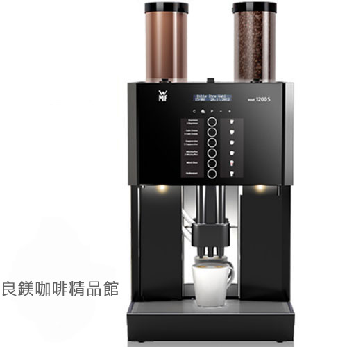 全自動咖啡機 Wmf-全家超商採用品牌☆ 【1200S雙槽】(咖啡及巧克力粉)