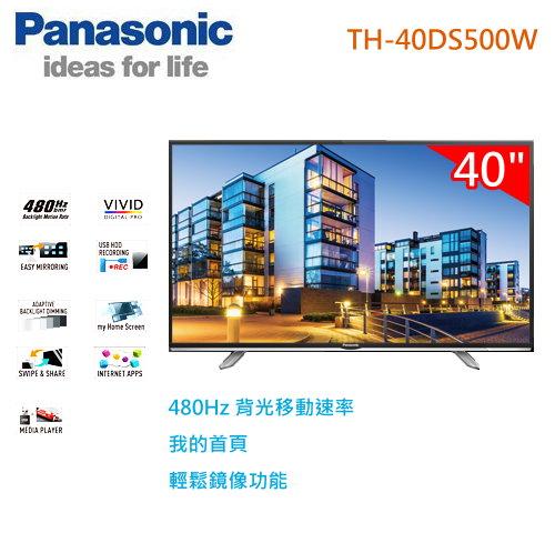 【佳麗寶】-(Panasonic國際牌)40吋智慧型LED液晶電視【TH-40DS500W】