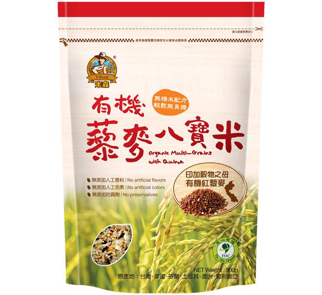 有機藜麥八寶米 900g