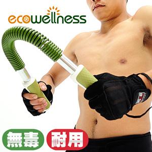 【ecowellness】環保舒適型握力棒(彈力棒握力器.彈簧臂力棒臂力器健臂器.手腕力訓練器擴胸器.運動健身器材.推薦哪裡買)C010-501E