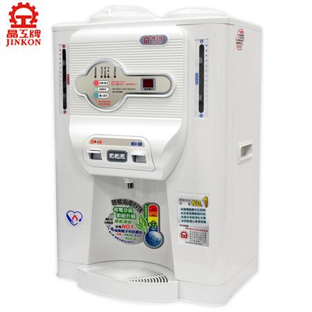 晶工牌節能科技溫熱全自動開飲機JD-5426B+贈送晶工牌感應式濾心CF-2511(一盒)