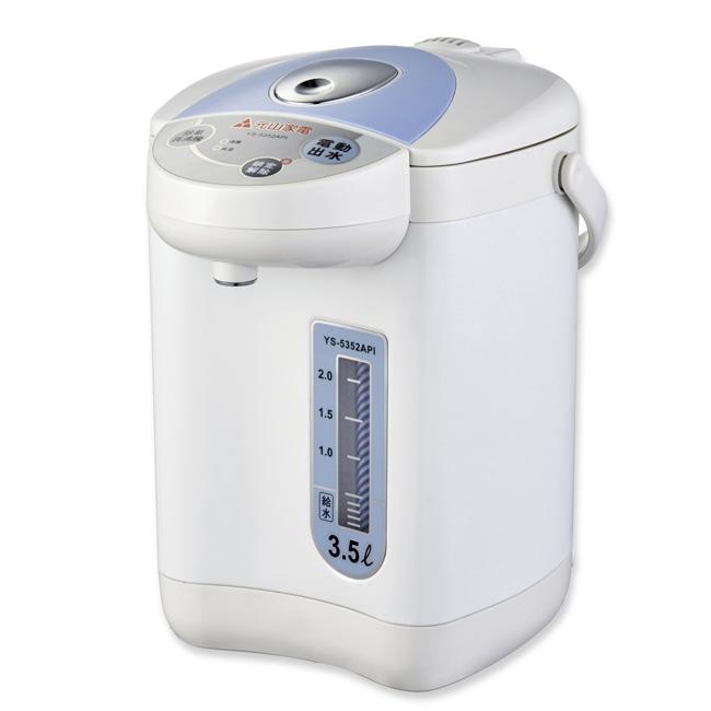【元山】3.5L微電腦熱水瓶 YS-5352API