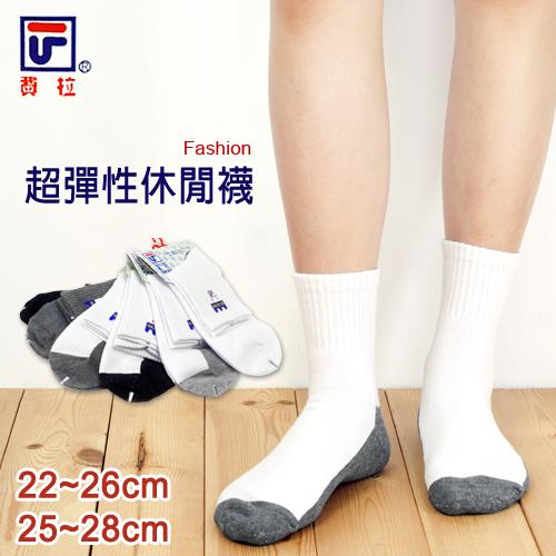 【esoxshop】費拉 超彈性棉襪 吸汗透氣 加大碼 台灣製