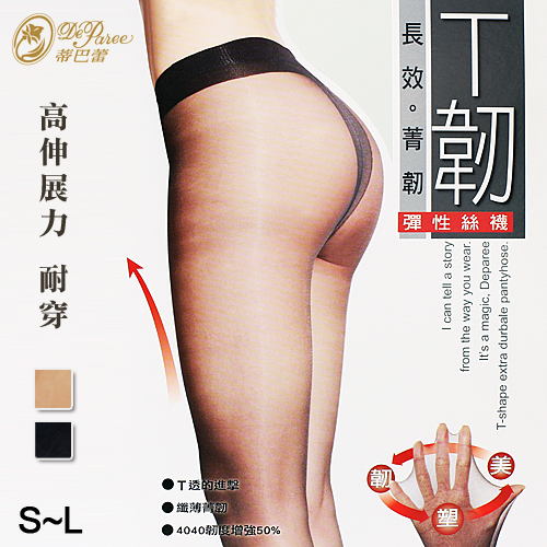 【esoxshop】蒂巴蕾 T韌彈性絲襪 耐穿高伸展力褲襪 台灣製