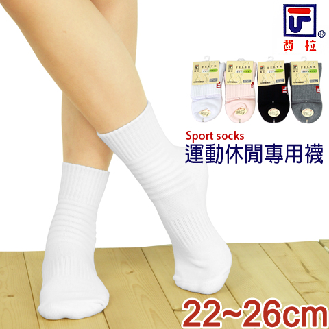 【esoxshop】費拉 運動氣墊毛巾底 1/2短襪 Logo款 台灣製