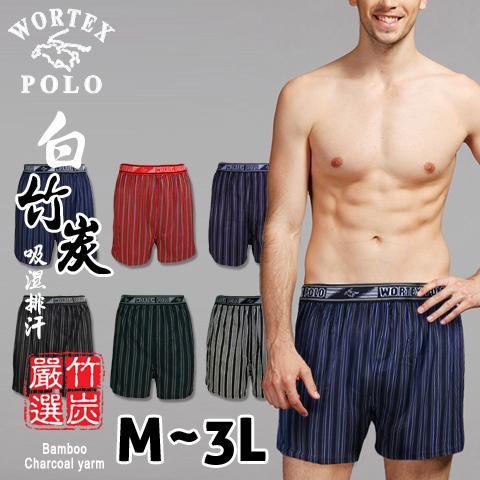 白竹炭纖維平口褲 吸濕排汗 平價精緻 WORTEXPOLO