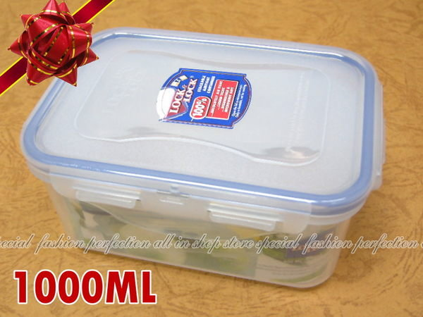 LOCK & LOCK 樂扣樂扣保鮮盒HPL817『方形1000ML』34OZ 密封盒 微波盒【GD235】◎123便利屋◎