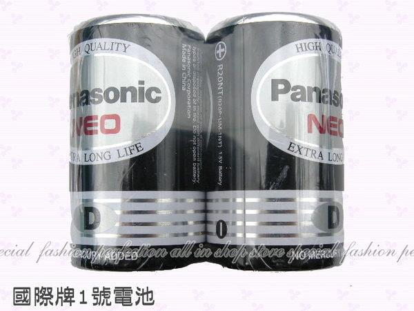 環保碳鋅電池Panasonic 國際牌1號碳鋅電池『2入』1號電池【GU247】◎123便利屋◎