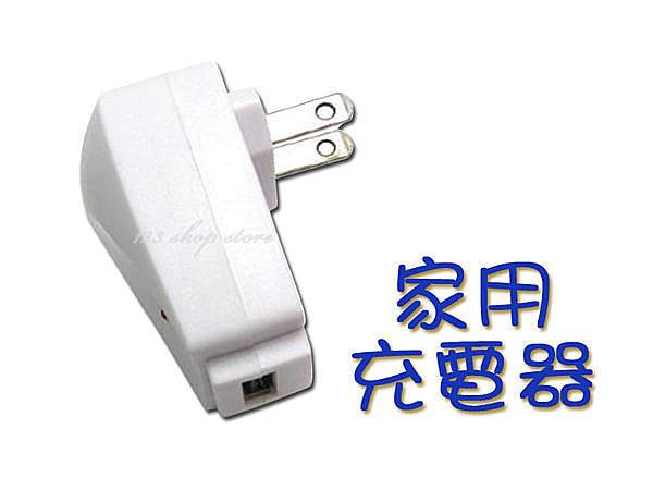 家用充電器 USB轉家用插座 AC轉USB變壓器 1000MA【DD312】◎123便利屋◎
