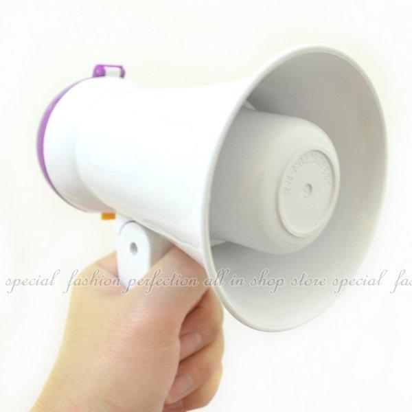 迷你手持喊話器 迷你大聲公 擴音器 折疊式大聲公 擴音機 電喇叭【GM409】◎123便利屋◎