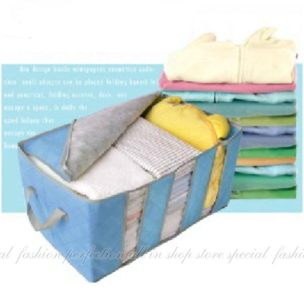 竹炭65L衣物收納箱(彩色) 竹炭衣類整理袋 收納箱 透明視窗整理箱【DW141】◎123便利屋◎