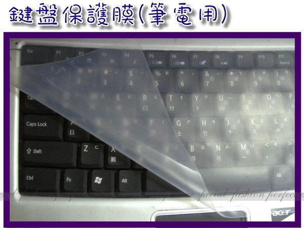 筆記型電腦通用型鍵盤保護膜 通用鍵盤膜【DA358】◎123便利屋◎