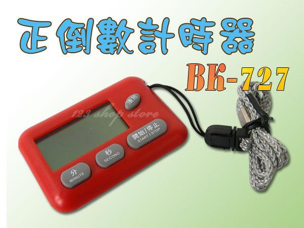 正倒數計時器BK-7415~字幕清晰、大按鍵【DZ212】◎123便利屋◎