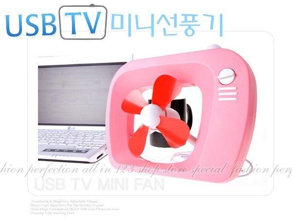 復古風TV造型桌上型電風扇 電視風扇 USB/電池2用 風扇 迷你電扇【DE490】◎123便利屋◎
