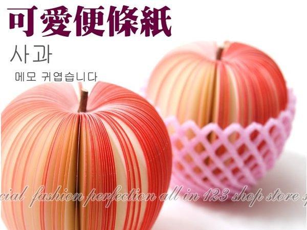 日韓流行小物 水果便條紙*紅蘋果 西洋梨*.創意新奇小文具~超可愛!【DF215】◎123便利屋◎