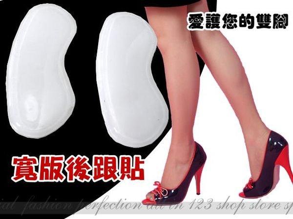 果凍矽膠鞋墊隱形後跟貼((寬版))/胖胖貼後腫貼(有背膠)【DL296】◎123便利屋◎
