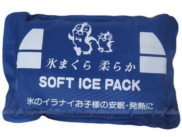 ◎123便利屋◎【DP363】軟性冰敷袋(大) 冷熱敷袋 冰枕 32 x 19 公分 台灣製