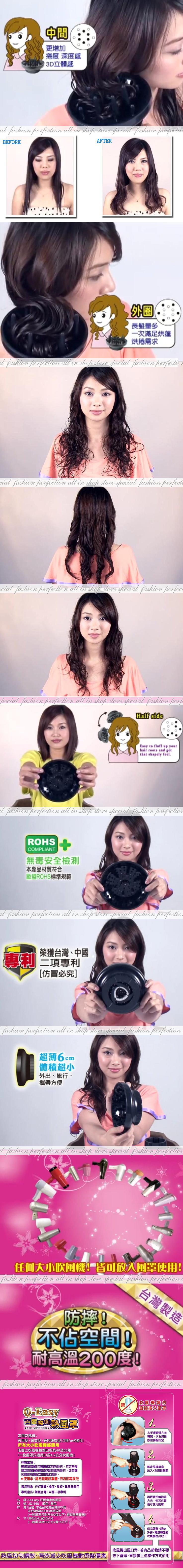 新二代升級加強版Q-EASY萬用烘髮罩 熱風罩.烘罩熱風罩台製【GJ425】◎123便利屋◎