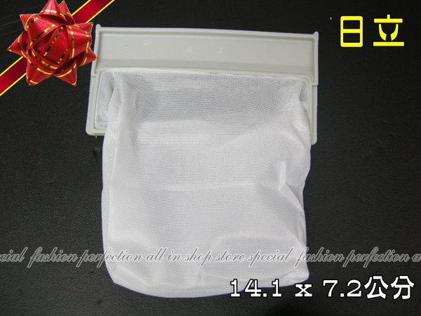 S10 日立洗衣機濾網 14.1 x 7.2公分(單個)【GJ234】◎123便利屋◎