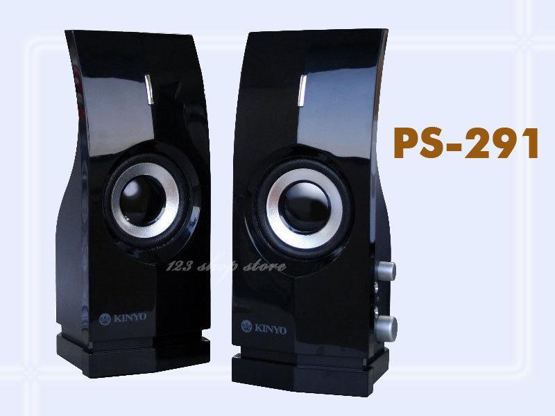 二件式多媒體音箱 SR-PS-291 電腦喇叭 400W【DQ433】◎123便利屋◎