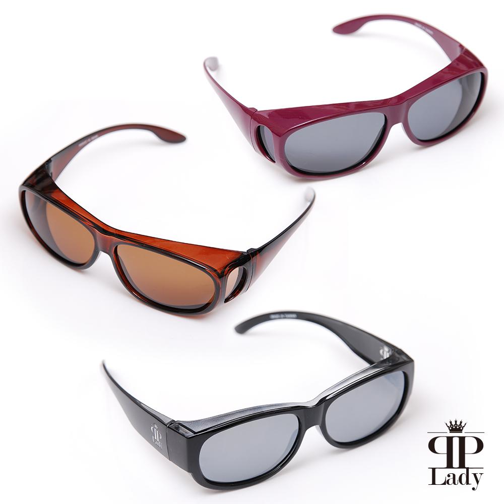【嚴購網】PP Lady時尚名伶包覆式太陽眼鏡-3件組