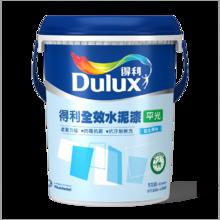 室內水泥漆