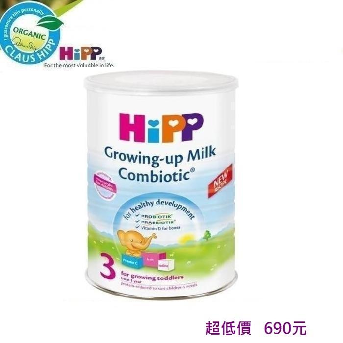 *美馨兒*喜寶 HiPP雙益幼兒成長奶粉(800g) 690元 來電(店)另有優惠