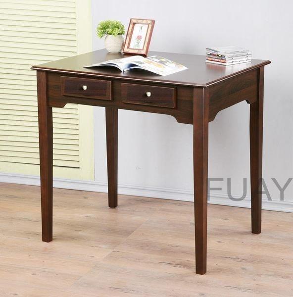 80公分防潑水二抽書桌 電腦桌 工作桌 餐桌 兩色【馥葉】【型號DE860】簡易組裝~