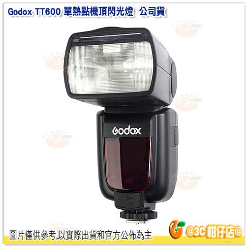 神牛 Godox TT600 單熱點機頂閃光燈 公司貨 離機閃 多燈聯控 手動8級光感閃光燈 指數60 2.4G無線電接收
