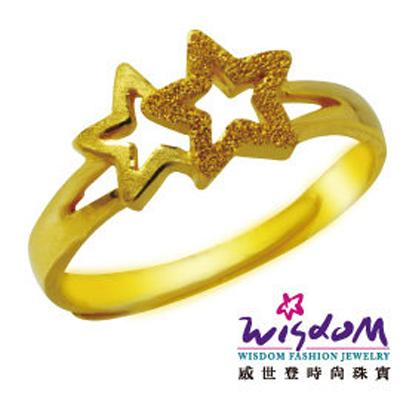 9999黃金戒指 女戒 星星型 0.95錢 送禮/自用 情人禮 生日禮 熱銷款 威世登時尚珠寶