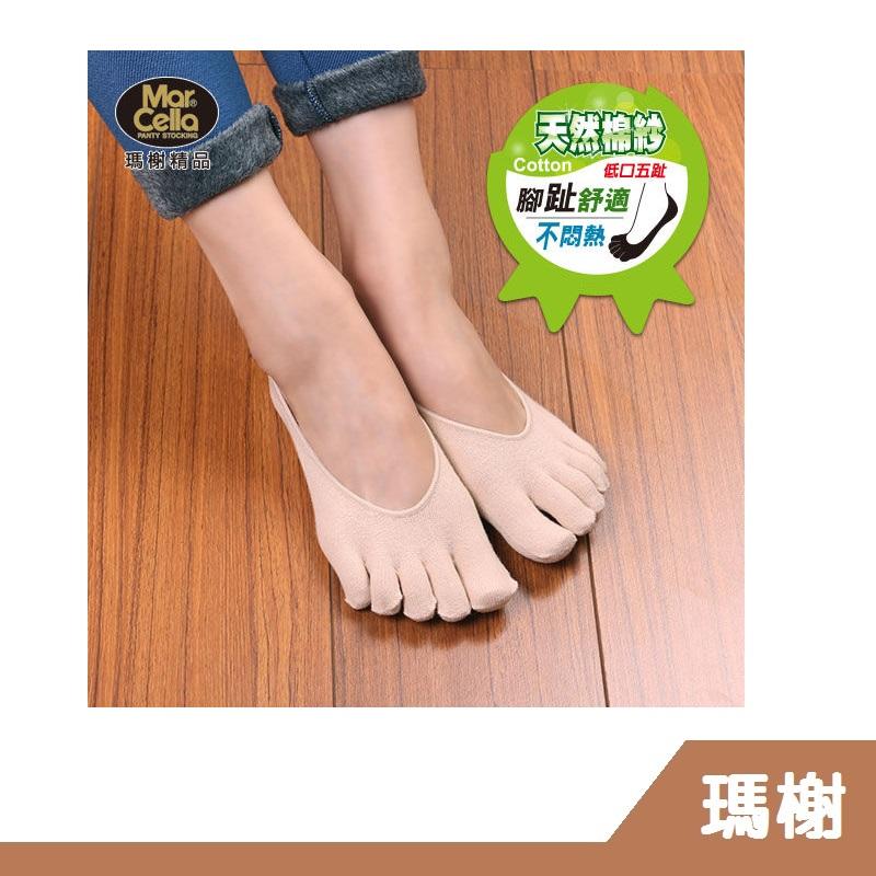 RH shop 瑪榭 天然棉紗低口後跟止滑船型五趾襪 台灣製 MS-21440