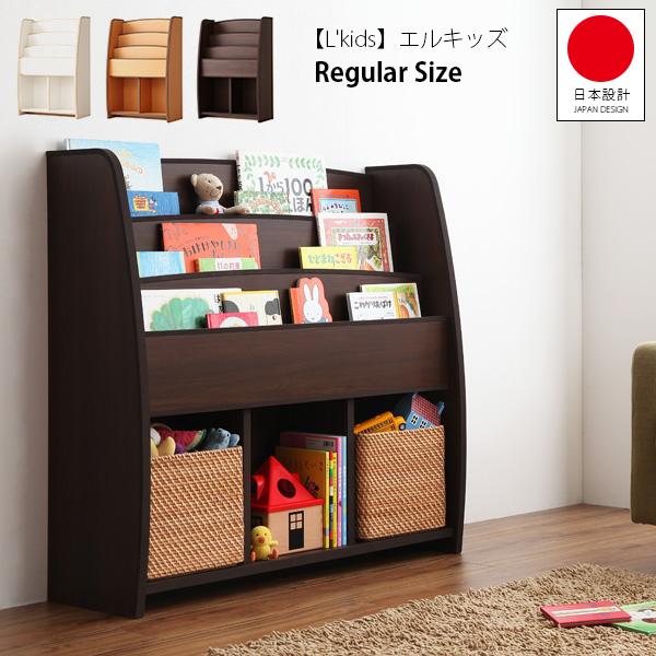 日本 多層繪本收納架 玩具收納櫃 書櫃【YV6273】HappyLife