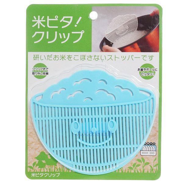 【九元生活百貨】微笑擋米器 洗米瀝水板