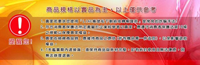 【含稅】防潮家72公升抽屜式活動層板電子防潮箱 D-70CA/D70CA 【台灣製造‧保固5年】