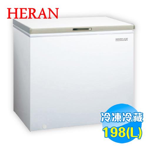 禾聯 HERAN 198公升 臥式冷凍櫃/冷藏櫃 HFZ-2011