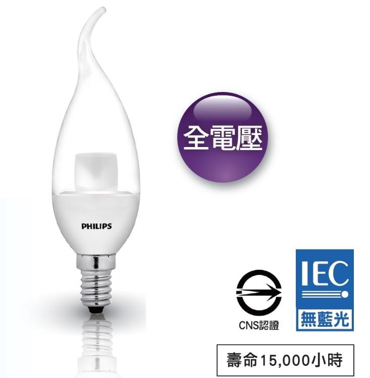 飛利浦★LED 4.5W E14 蠟燭燈 拉尾透明燈泡 全電壓 黃光 水晶燈可用★永光照明PH-4.5WE14-2.7K