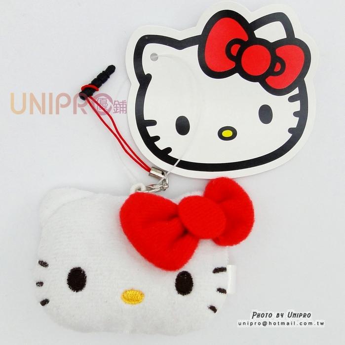 【UNIPRO】Hello Kitty 凱蒂貓 3.5mm 手機 平板 絨毛頭型防塵塞 吊飾 日貨KT 正版授權