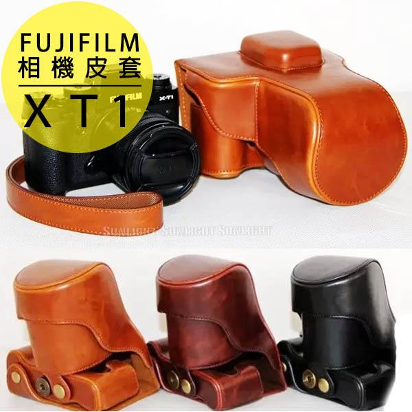 日光城。富士Fujifilm XT1相機皮套相機皮套16-50mm(附背帶),相機背包攝影包保護套相機包攝影包