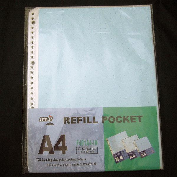 HFPWP 30孔活頁資料內頁袋(20入) 環保材質 F401A4-IN 台灣製 20入 / 包