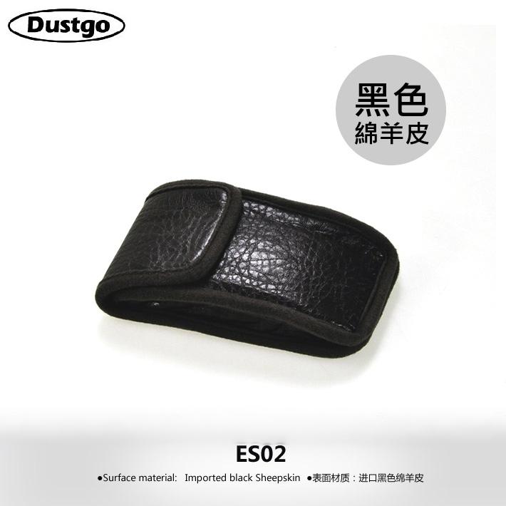 又敗家Dustgo原廠適APPLE滑鼠Magic Mouse magicmouse滑鼠巢蘋果滑鼠魔法鼠MAC滑鼠的家適多點觸控滑鼠Multi-Touch滑鼠