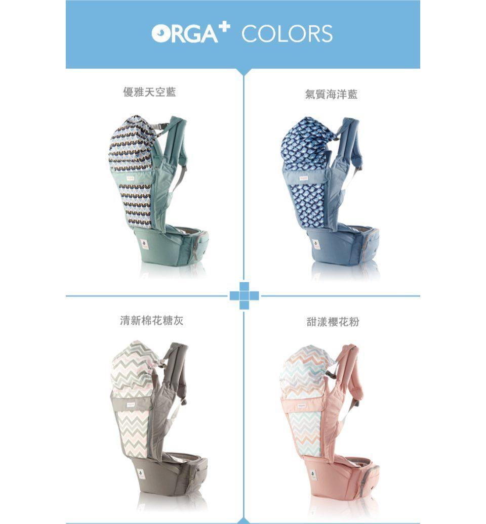 【淘氣寶寶】韓國 POGNAE ORGA 有機棉 All in One 揹巾【贈口水巾】