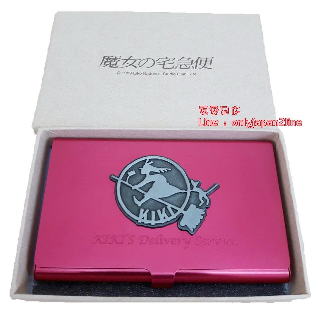 【真愛日本】16061000002 鐵製名片盒-琪琪飛天徽章桃 魔女宅急便 宮崎駿 名片盒 名片夾 收納 生活用品
