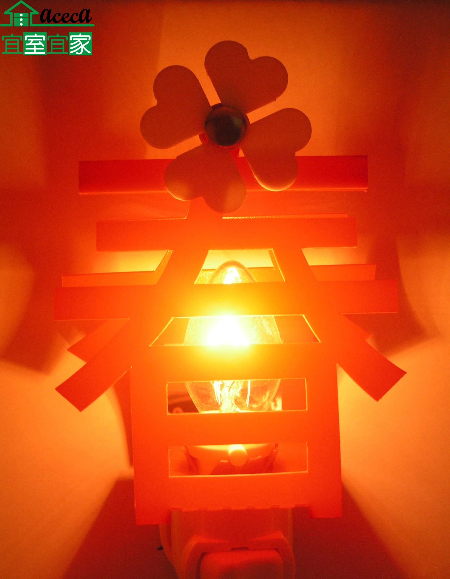 小夜燈 過年床頭燈 創意 造型 浪漫 夜生活 送禮 MIT 台灣製 春花造型【宜室宜家CYF29】